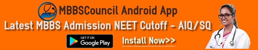 MBBS Admission NEET Cut off