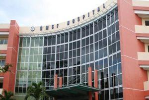 davao-medical-school-foundation